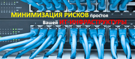 Компания IT-SOURCE ::