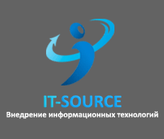 Компания IT-SOURCE